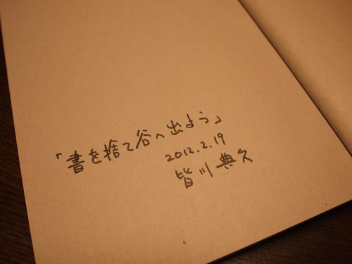 20120219_r003.JPG