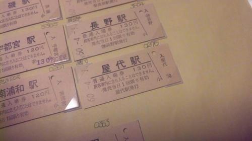 20120308_111.jpg