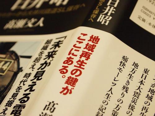 20120321_003.JPG