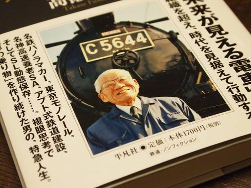 20120321_002.JPG