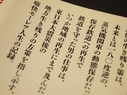20120321_004.JPG