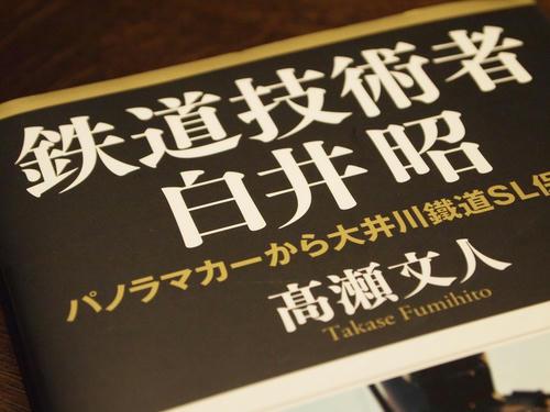 20120321_001.JPG