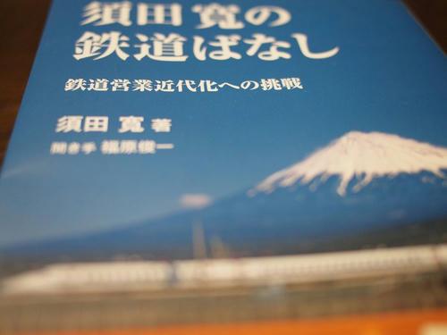 20120406_003.JPG
