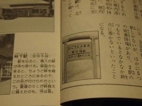 20120424_006.JPG