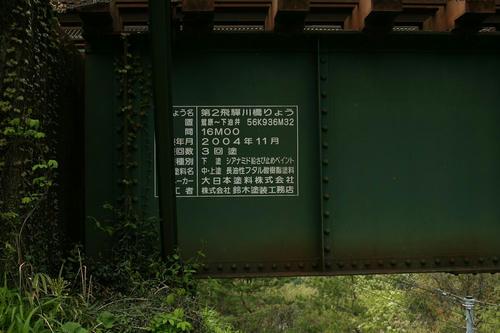 20120429_002.JPG
