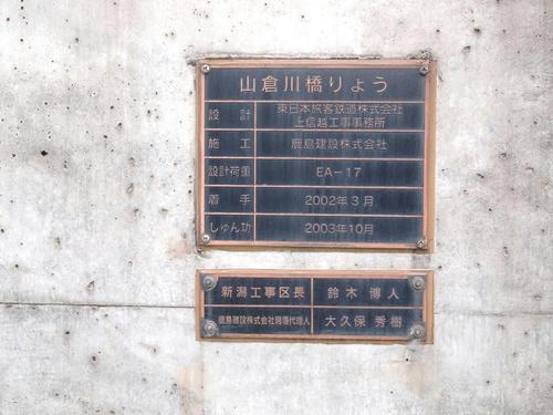 20120508_003.JPG