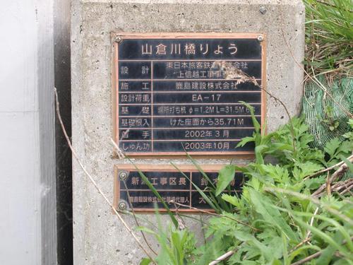 20120508_005.JPG