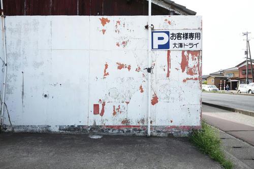 20120510_007.JPG