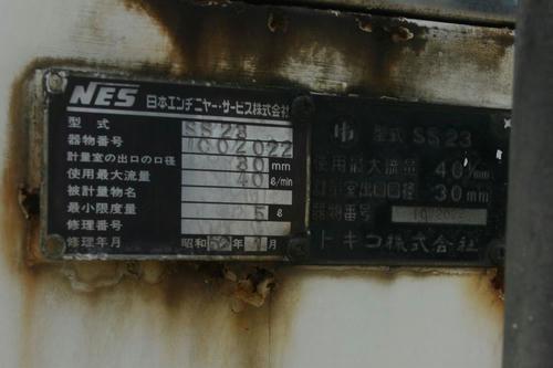 20120526_004.jpg