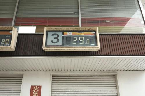 20120623_001.JPG