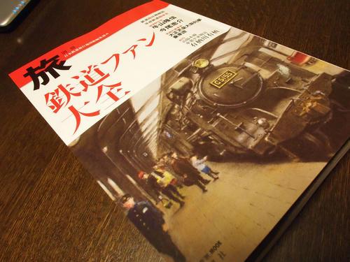 20120625_000.JPG