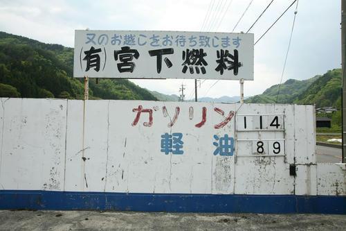 20120707_002.JPG