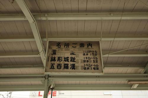 20120714_005.JPG