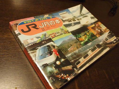 20120720_-r000.JPG