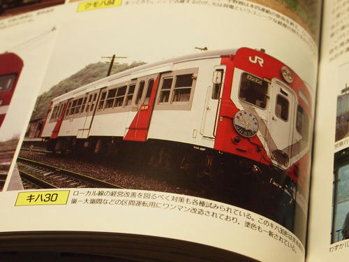 20120720_-r005.JPG