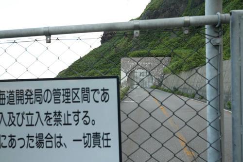 20120830_004.JPG