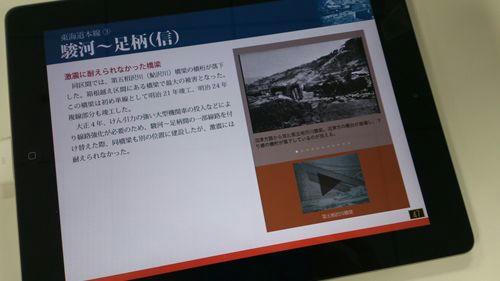 20120903_003.jpg
