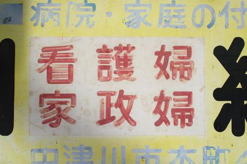 20121001_006.JPG