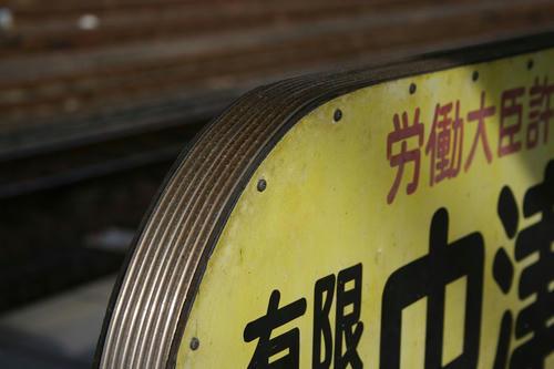 20121001_001.JPG