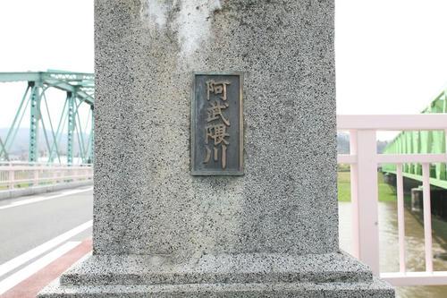 20121005_003.JPG