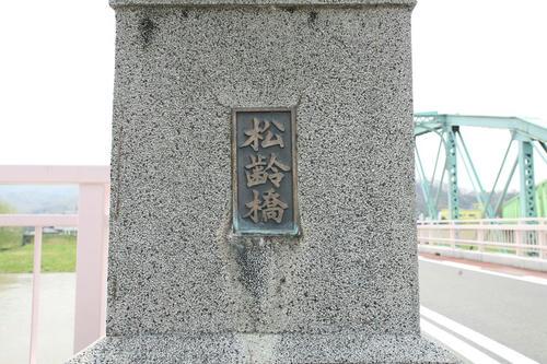 20121005_004.JPG