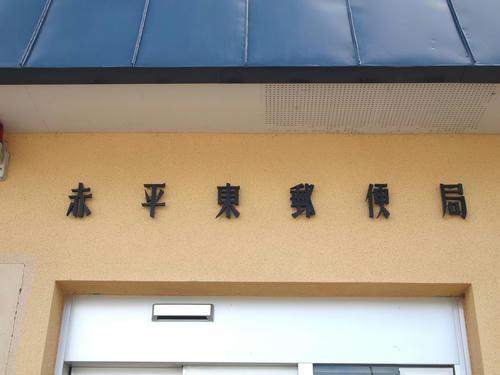 20121017_001.JPG