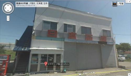 20121018_009.JPG
