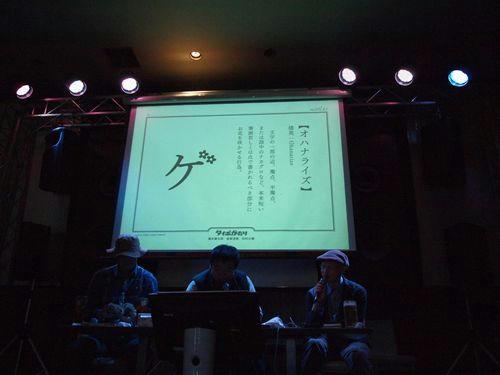20121022_004.JPG