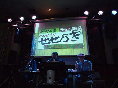 20121022_019.JPG