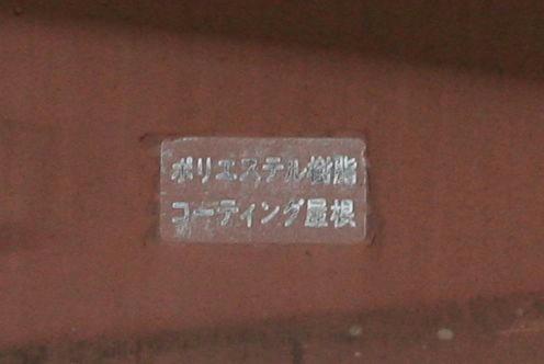 20121111_005.jpg