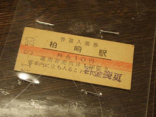 20121125_000.JPG