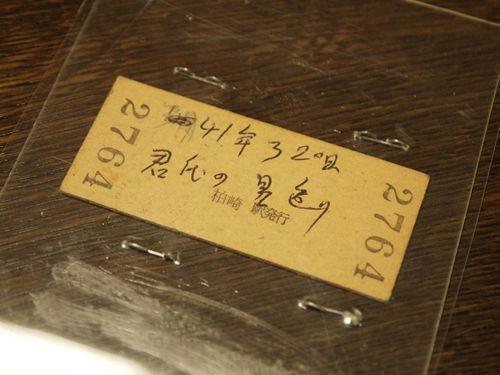 20121125_001.JPG