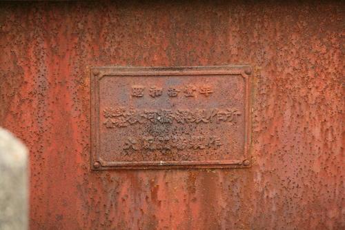 20121203_004.JPG