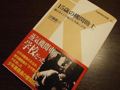 20121229a_000.JPG