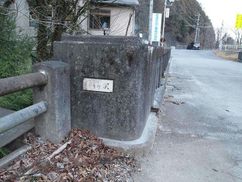 20130106_006.JPG