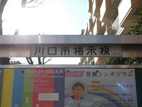 20130119018.JPG