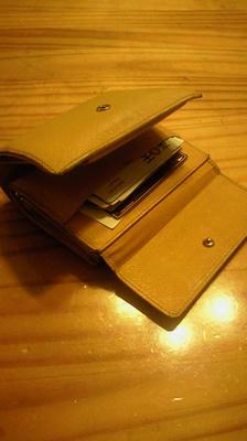 おせわになった財布