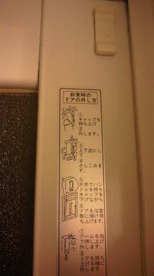NEC_2792.JPG