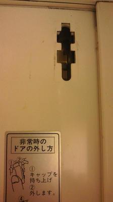 NEC_2793.JPG