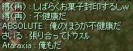 b5386e1c.jpeg