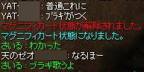 hu16.jpg
