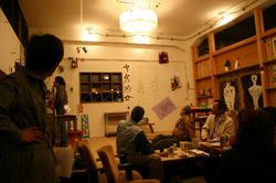 03/20 男・女展 1