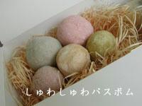 aroma_bath.jpg