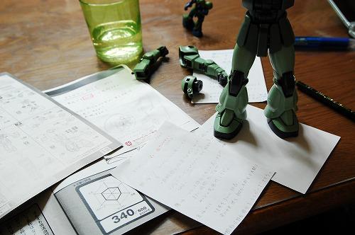 zakuwan-03.jpg