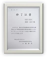 120327_01.jpg