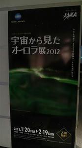 P1003937.jpg
