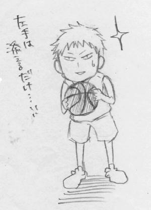 バスケ漫画違い・・・