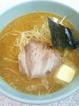 ramenya-miso.jpg