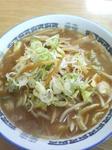 sakamoto-miso.jpg
