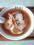 noheji-sakamoto.jpg